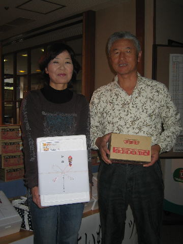 2010.11.3 ①